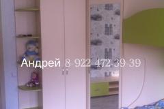 IMG_0223