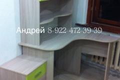 IMG_5105